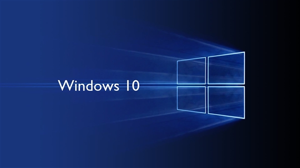 超多看点!Windows 10 20H1新版特性速览