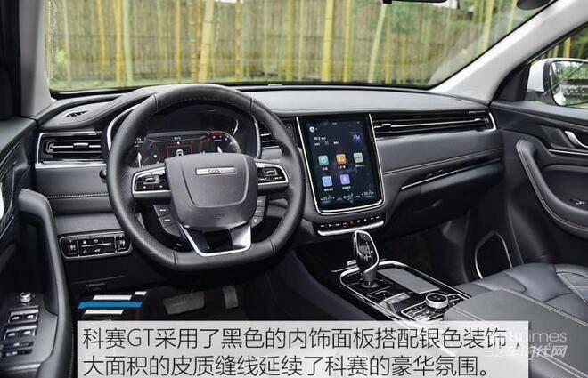 长安欧尚科赛GT上市 售13.28-15.48万元