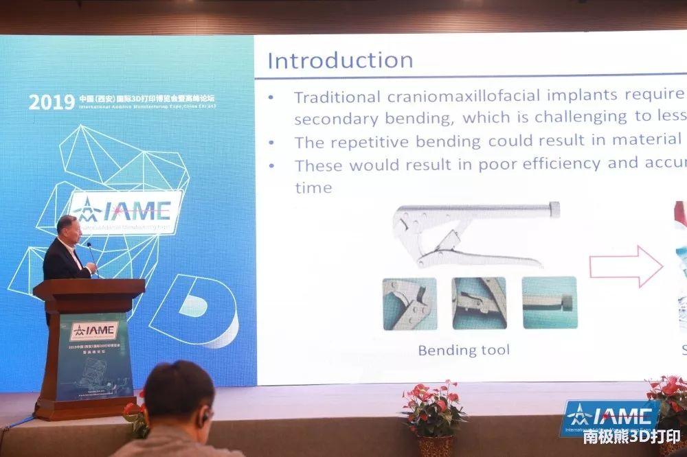 杜如虚院士:医疗3D打印应用需要系统化工程 并非打印完了就植入人体