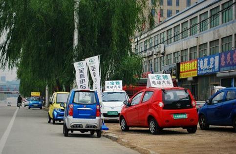 电动三轮车四轮车被治理 微型新能源汽车市场前