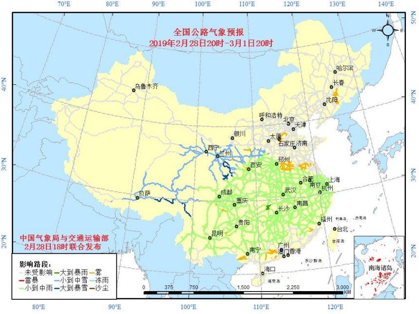 全国主要公路气象预报(2月28日20时至3月1日20时)